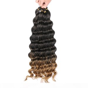 20 Inch Synthetic Deep Wave Bulk Hair Extensions For African American Women High Temperature Fiber Bulk Hair Bundles 20 inches 80g pack