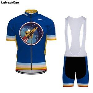 SPTGRVO 2020 Cycling Jersey Quick-Dry bib shorts Set 9d pad Ropa Ciclismo uniformes Maillot Mtb Bike Clothing Outdoor SportsWear