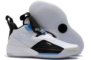 Pack Tech Boxbrand avec Future 33 de chaussures de basket-ball pour hommes Vol Prévente 33s Xxxiii Guo Ailun Chine Jade Colorway Fumée Gris Blanc
