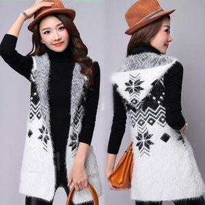 Primavera otoño e invierno hipocampo lana cardigan suéter abrigo mujer larga sección de chal de punto suelto chal con capucha chaleco Sra. TB849