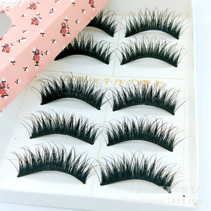 Exaggerated Stage False Eyelashes 5 Pairs Cross Thick Cross Specialty Art Stage Nightclub Smoky Makeup Mk07
