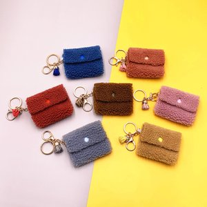 Pom Keychain Cute Purse Bag Charm Key Ring Plush Wallet Keychains for Women Car Pendant Fashion Accessories Party Gift 7 Styles BWE2361