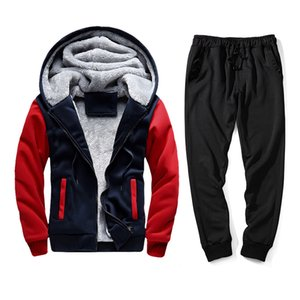 Youth Sports Suits for Autumn and Winter Contrast Hooded Jacket with Solid Color Trousers Casual Loose Plus Velvet Thick Hoodies 1004