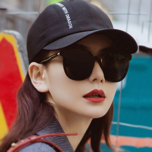 2020 New Fashion Big Face Korean Version Chaoxian Thin Glasses Gm Sunglasses Women Ins Anti Ultraviolet