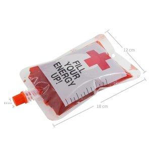 HALLOWEEN напиток сумка сока мешок кровь страшно зомби носик всасывание сопла 250 мл 20 шт. Напиток молока кофе вино QYLMEE PPSHOP01