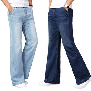 Jeans Men Autumn and Winter Thick Flared Jeans Mid-Rise Men's Large Trousers Loose Denim Trousers