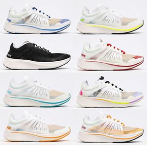 Zapatos EXP-X14 mosca SP al aire libre para los talones para hombre de impulsión de las mujeres mejora cónicos zapatos al aire libre translúcido Superior de Deportes las zapatillas de deporte