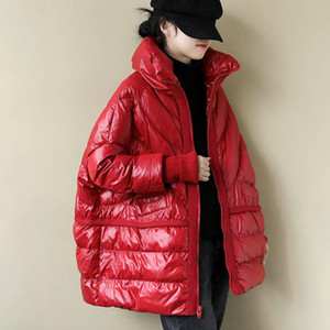 Janveny Winter Down Jacket Women Shiny Bread Loose Stand Collar Female Down Parkas 90% White Duck Down Coat Oversize Waterproof 200930
