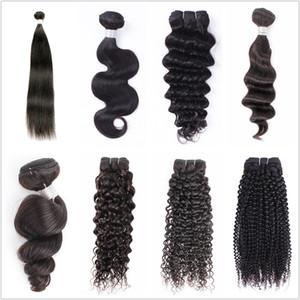 KissHair Brazilian Body Wave Straight Deep Wave Water Wave Hair Unprocessed Human Hair Extensions Brazilian Body Hair Weave Bundles