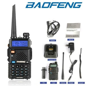 UV-5R UHF VHF 듀얼 밴드 양용 햄 라디오 무전기 야