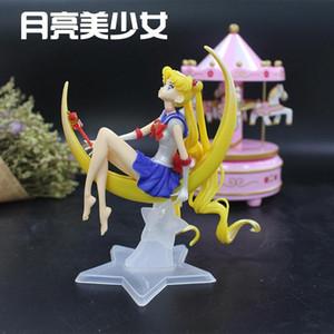 Mond Spielzeug Geburtstag Dekoration Kinder Netz Sammlung Anime Cake Kid Mond Pvc Geschenk Spielzeug Seemann Action Party Figuren Cartoon bbyNe