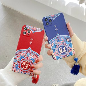 Chinese Design May you be happy and prosperous pattern Tpu drop glue phone Case protective sheath For iPhone