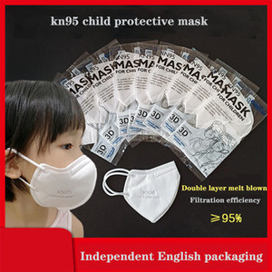 kid KN95 mask independent English packaging disposable student protective mask dustproof and breathable factory direct 5-layer filter
