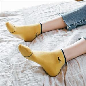 Women's wild short socks, women's trendy net red ins spring socks, cotton shallow mouth ladies socks wholesale