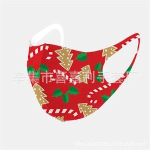 Designer Masques Visage de Noël MaskPrint S Coton Noël Lavable respirante de protection anti-poussière PM2,5 Masques de Noël # 199123143666 Activé Carbo