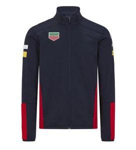 2021 F1 Fórmula One Team Racing Overs Men's Hoods Casual Chaqueta Sweater Plus Velvet