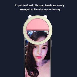 200pcs Mini téléphone mobile LED selfie lentille beauté ancre lumière diffusée en direct artéfact anneau rond lumière de remplissage de téléphone mobile