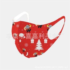 OOA7885 # 108123143666 Breath Face Masks Mask 7 Cotton Carbon PM2.5 Color ColorsActivated Valve di Natale Mask FilterWashable Christms Christm TCUP