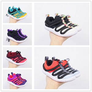 hot sale kids shoes big boys and girls Sports Shoes Children Trainers Sneakers kid Eur 21-35