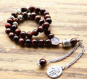 8mm brown tiger eye Stone bead Round Shape 33 Prayer Beads Islamic Rosary For Men Women