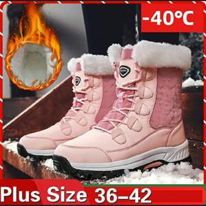 De calidad superior KAMUCC Nueva mujer de la nieve para mujeres Zapatos de invierno las botas del tobillo