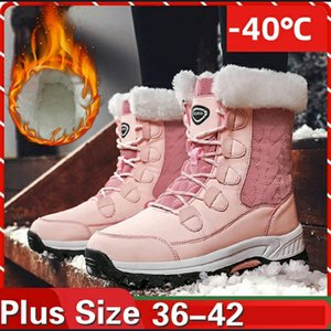 Top qualidade KAMUCC New Woman Mulheres Snow por Mulheres Winter Shoes Botas