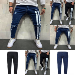 s7H Street Pants Men Jeans Pants jeans Denim shoe Casual Full Length Harem Style Vintage Washed basketball JeansShipping