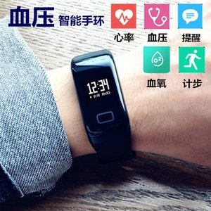 Intelligent heart rate blood pressure monitor step waterproof sports watch Night Light Bluetooth Bracelet sleep monitoring for male and