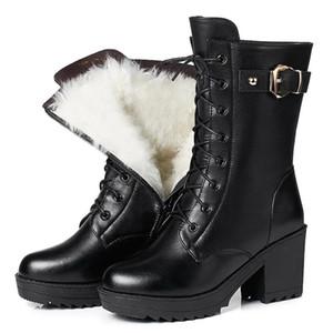 Stivali invernali da donna con stivali medi in velluto High Chunky Heels e spesse suole Stivali di cotone Stivali da donna