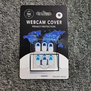 2021 Новейшая крышка веб-камеры Конфиденциальность защитная крышка Универсальная веб-камера крышки затвора Магнита планшетный ПК