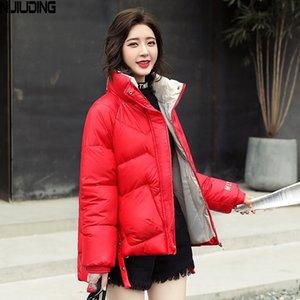 Nijiuding Winter Down куртка женский короткий корейский стиль стенд воротник свободно толстая хлопковая куртка куртка хлебная служба Slim Wild 201029