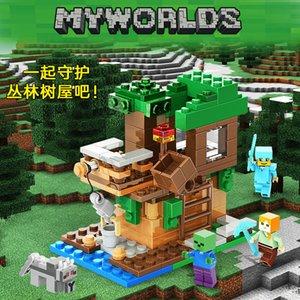 Mini puzzles ville monde des enfants casse-tête assemblage de petits blocs de construction amusants particules jouet cadeau de haute qualité