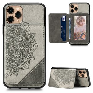 10pcs Classic Embossed Cloth Pattern Magnetic Wallet Phone Case Cover Stand for iPhone 12 11 pro max Samsung Oneplus Moto