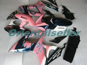 Body For SUZUKI GSX R600 GSX-R750 GSXR-600 GSXR600 06-07 GSX R750 GSXR 600 750 K6 GSXR750 2006 2007 Fairing kit New Factory pink black AD146