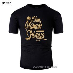 Comical hindouisme hindou Mantra cadeau cool T-shirt Homme 2019 Armée formelle Green Men T-Shirt Plus Size 3XL 4XL 5XL Hipster 26161610