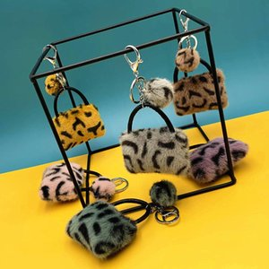 6 Styles Pom Poms Keychains Fashion Fluffy Leopard Keyring Car Key Ring Plush Wallet Keychain for Handbag Jewelry for Women Girls FWE2359