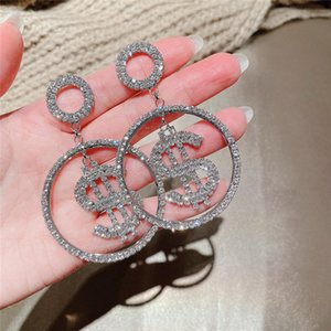 Trendy Hair Clips Fairy Face Value Exquisite Full Diamond Dollar Shaped Long Earrings Modified Face Shape Round Flash Diamond Earrings