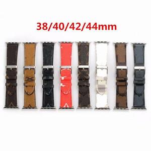 Apple Watch SE 밴드 시리즈 6 5 4 3 2 40mm 44mm 38mm 42mm 팔찌 iWatch 벨트에 대 한 새로운 디자인 럭셔리 가죽 스트랩