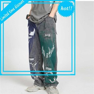 Baggy Denim 2021 Fashion Pants Hip Hop Harajuku Streetwear Casual Joggers Men Harem Trousers