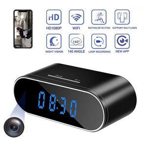 Coforcare ساعة واي فاي كاميرا 1080 وعاء HD للرؤية الليلية كاميرا IP كشف الحركة 140 زاوية CCTV الطفل مراقب أمن الوطن 1