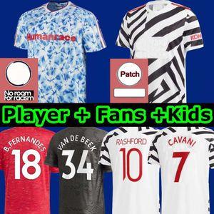 2020 2021 FC RASHFORD B. FERNANDES POGBA futbol formaları manchester United LINGARD VAN DE BEEK MARTIAL RASHFORD futbol forması birleşik MAN UTD 20 21 üniforma adam + çocuk kiti