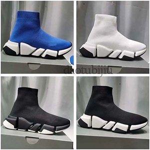 Homens Mulheres Sapatos casuais Sock VELOCIDADE Shoe 2,0 Sports malha estiramento Sneakers Speed Trainer Sock Raça Comfort Sapatos Pretos Branco Oreo H1