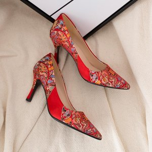 Size 33-42 Chinese Women Wedding Shoes National Style High-heeled Pumps Shallow Mouth Wedding Shoes Cheongsam Red Bridal