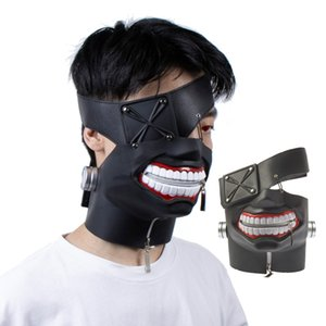 Mask Cosplay Anime Tokyo Ghoul Kaneki Ken Costume Accessories Face Masks Halloween Mascarillas Party Masques Props Men Women