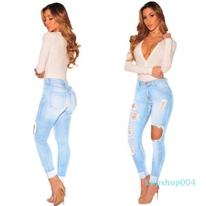 Women's High Waist Jeans Hot Sale Jeans Worn-out Women's Hollow Ripped Sexy Slim Ladies Women Pencil Pants