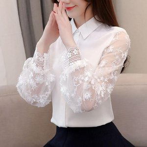 Lantern Sleeve Elegant Shirt White Sexy Button Vintage Blouse 2021 autumn Turn Down Collar Office Ladies Shirt Female Casual