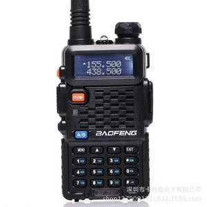 50pcs lot Baofeng BF-F8+ Upgrade Walkie Talkie Two Way Radio F8+ 5W UHF VHF Dual Band Outdoor Long Range Ham Transceiver