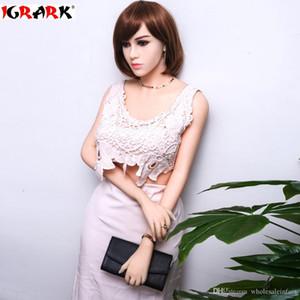 크기 사랑 골격 실리콘 유방, 일본어 섹스 새로운 큰 섹스 여성 전체 제품 인형 고체 165cm (5.41ft) 실물 금속 인형 Ncsmk