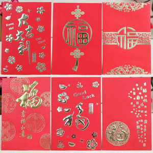 8.5x16.5cm Red Envelope Chinese New Year Red Envelopes Lucky Money Festival Gift Products Company Gifts For Workers