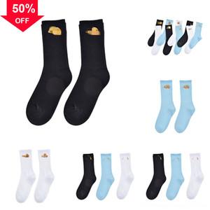 EGRVV Мужские хлопчатобумажные носки многоцветные носки спортивные палам со спортивным спортом со спортивным спортом и дышащий дезодорант и пот Socktable Online